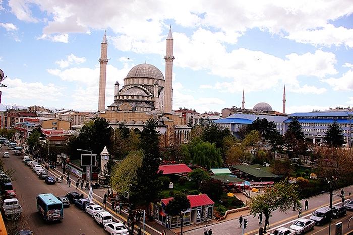 Bingöl Şehir Merkezi
