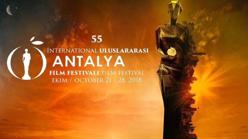 Altın Portakal Film Festivali