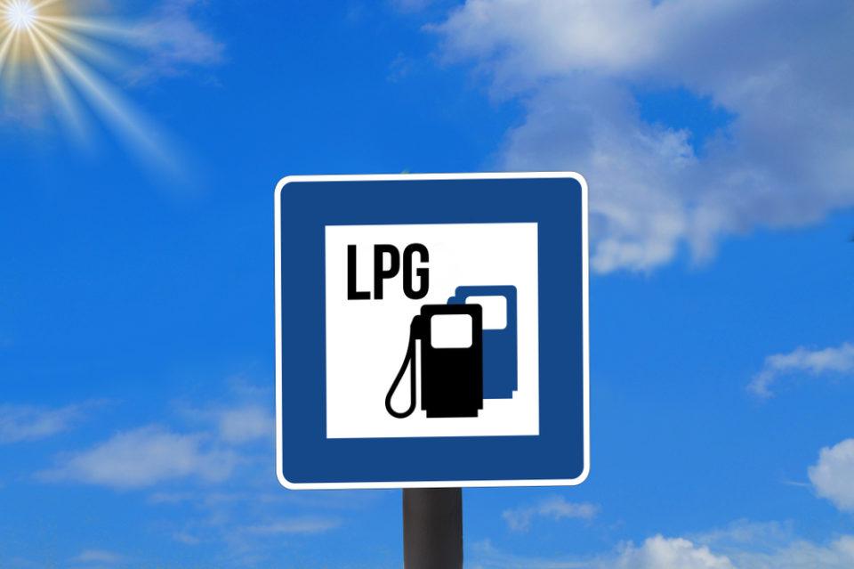 LPG'nin Avantajları ve Dezavantajları